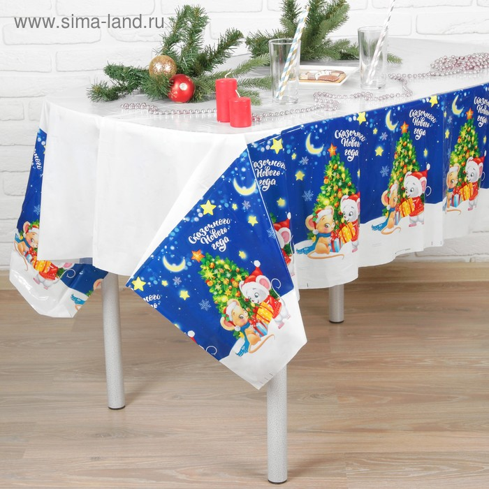 """Tablecloth """"Fabulous New year"""" 182*137cm"""