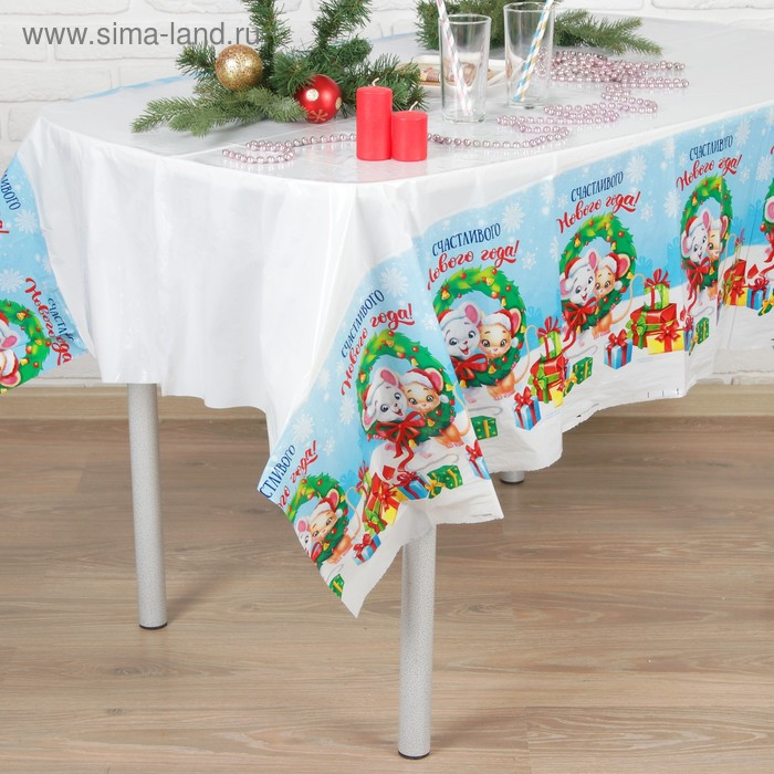 "Tablecloth ""Happy New year"" 182*137cm"