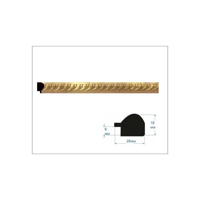 Багет пластиковый 26 мм x 18 мм x 2.9 м (Ш x В x Д), светло-коричневый с золотым - фото 366934377