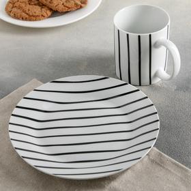 """Набор посуды """"Вертикаль"""", 2 предмета: кружка 300 мл, тарелка"""