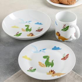 "Набор посуды ""Дино"", 3 предмета: кружка 300 мл, тарелка, глубокая тарелка"