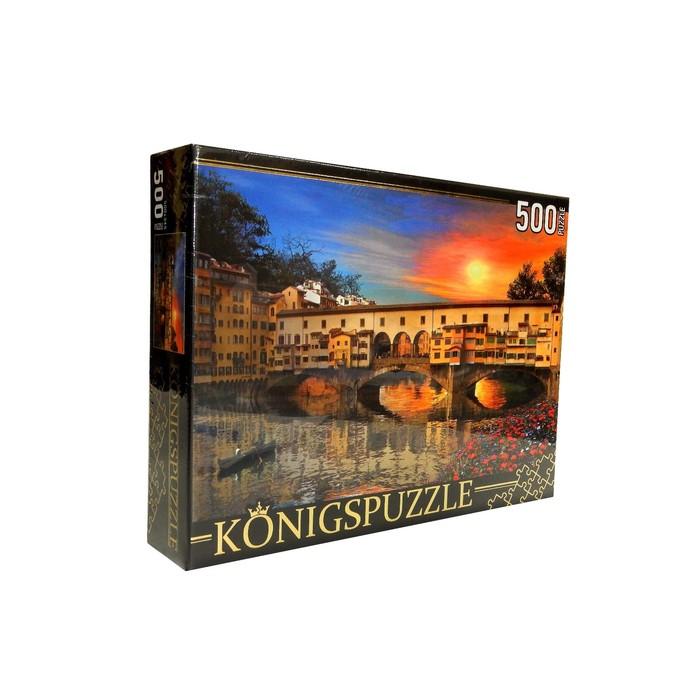 Пазл 500 элементов «Доминик Дэвисон. Мост Понте Веккьо»