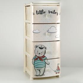 Комод детский 4-х секционный с декором «Хэппи Кидс»