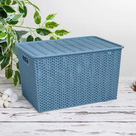 Корзина для хранения с крышкой «Вязь», 14 л, 35×24,5×20,5 см, цвет голубая норка