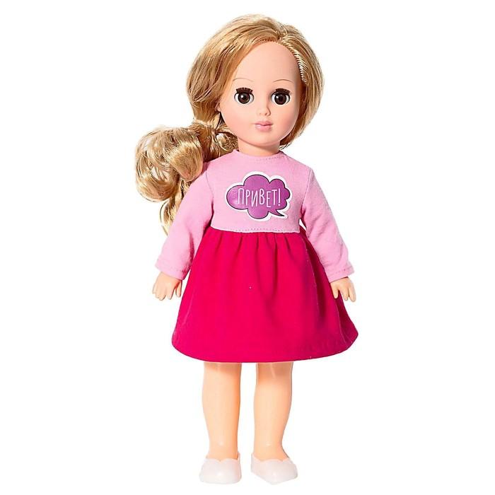 Кукла «Алла кэжуал 1», 35 см