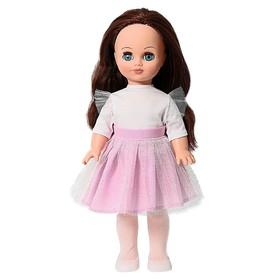 Кукла «Герда модница» со звуковым устройством, 38 см