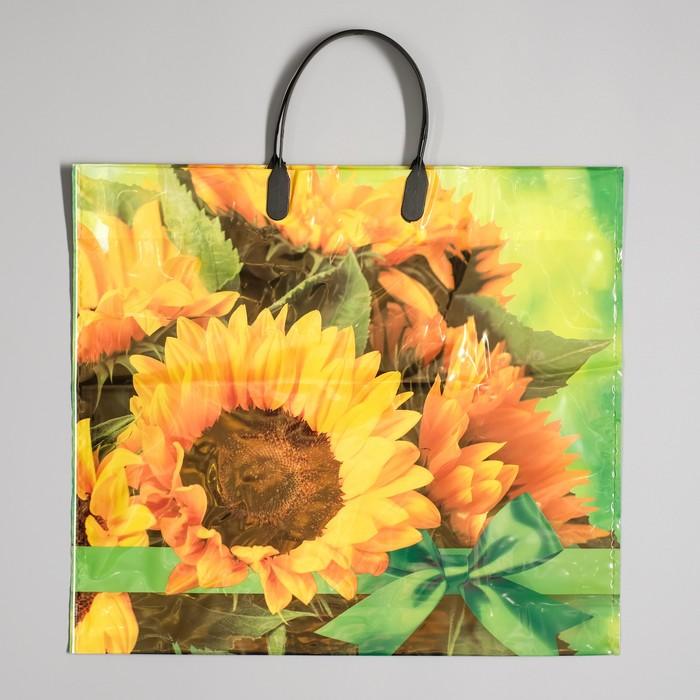 """Пакет """"Яркое солнце"""", полиэтиленовый с пластиковой ручкой, 38х35 см, 100 мкм - фото 308292141"""
