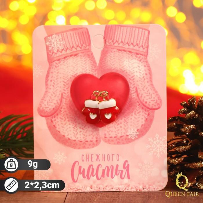 """Брошь """"Новогодняя сказка"""" варежки с сердечком, цвет красно-белый в золоте"""