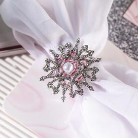 "Кольцо для платка ""Снежинка"" романтика, цвет бело-розовый в серебре"