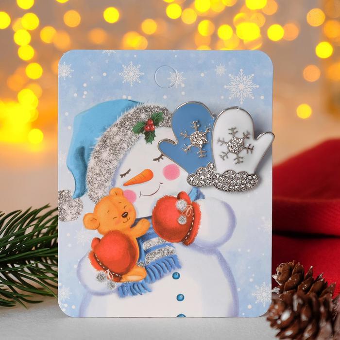"""Брошь """"Новогодняя сказка"""" варежки, цвет бело-голубой в серебре"""