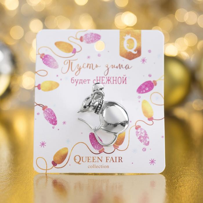 """Брошь новогодняя """"Мышка"""" скромняшка, цвет белый в серебре"""