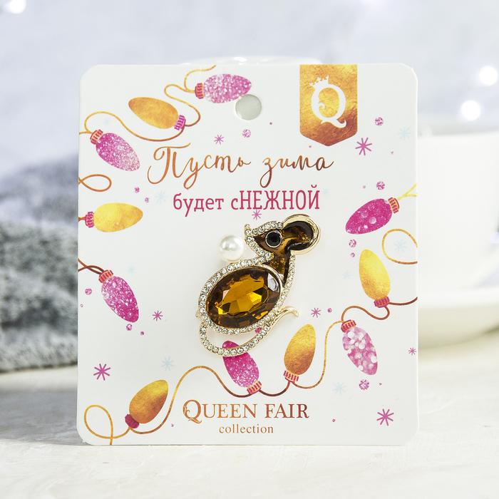 """Брошь новогодняя """"Мышка"""" с бусиной, цвет коричневый в золоте"""