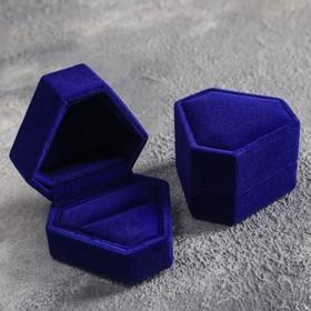 """Футляр под кольцо """"Кристалл"""", 6*6, цвет синий"""