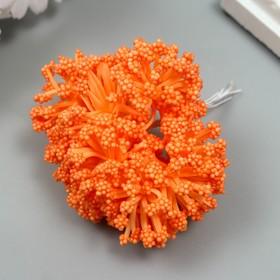 """Цветы для декорирования """"Облако"""" апельсин 1 букет=12 цветов 8 см"""