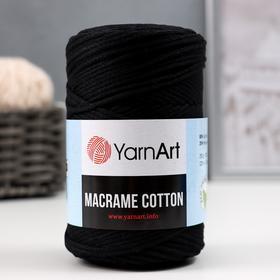 """Пряжа-шнур """"Macrame Cotton"""" 15% полиэстер, 85% хлопок 225м/250гр (750 чёрный)"""