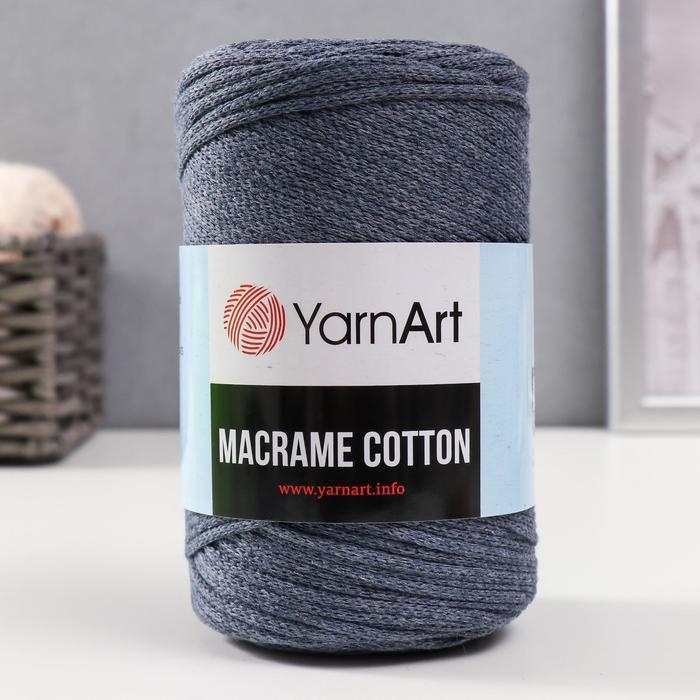 """Пряжа-шнур """"Macrame Cotton"""" 15% полиэстер, 85% хлопок 225м/250гр (761 джинса)"""