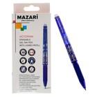 """Ручка """"пиши-стирай"""" гелевая JUMBO VICTORIAN, пулевидный пишущий узел 0.5 мм, чернила синие, с увеличенным запасом чернил, сменный стержень 110 мм"""