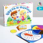 Развивающая игра «Цвета и формы», для малышей - фото 105495362