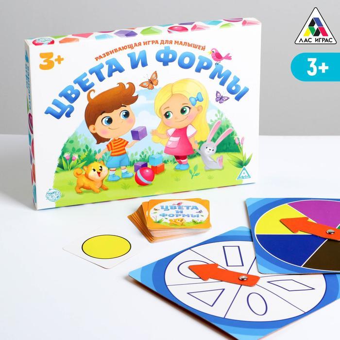 Развивающая игра «Цвета и формы», для малышей