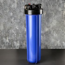 Корпус 20BB ХВС 1, ключ и скоба, цвет синий