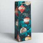 Пакет под бутылку крафтовый «Красивого праздника», 13 × 36 × 10 см