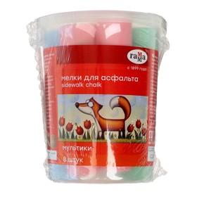 Мелки цветные для асфальта 8 штук «Мультики», в пластиковом ведёрке, круглые
