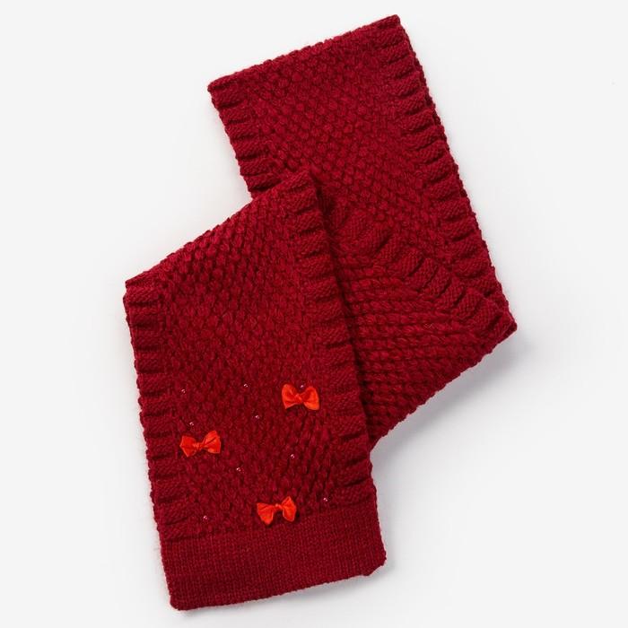 Шарф для девочки, размер 140х14см, цвет бордовый - фото 2056996