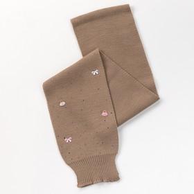 Шарф для девочки, размер 132х14см, цвет бежевый
