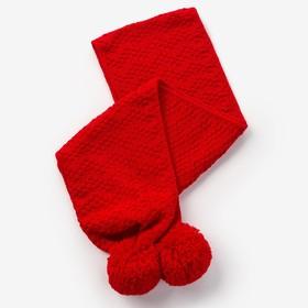 Шарф для девочки, размер 140х16см, цвет красный