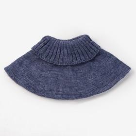 Шарф-манишка для мальчика, размер 5-8 лет, цвет джинс