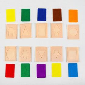 Логическая головоломка «Формы и цвета» из фетра, 10 штук