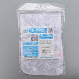 Мешок для стирки, 30×40 см, мелкая сетка, цвет белый - фото 4636513