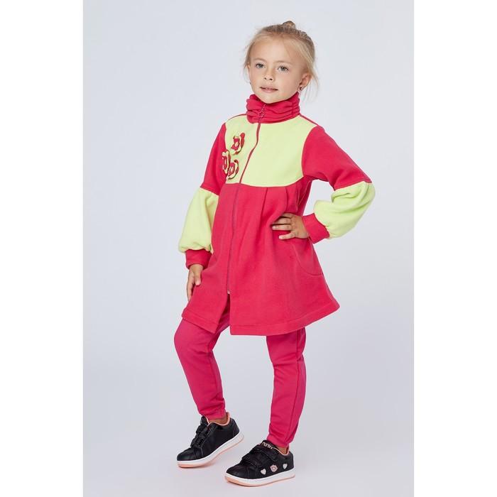 Блейзер для девочки, цвет розовый, рост 116-60