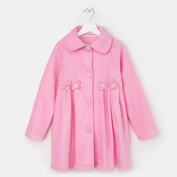 Блейзер для девочки А.600-09-2., цвет розовый, рост 122-64
