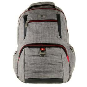 Рюкзак молодежный ACTION! 45.5 х 31 х 16.5 см, эргономичная спинка, отделение для ноутбука, серый