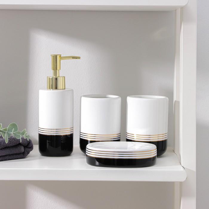 Набор аксессуаров для ванной комнаты «Лили», 4 предмета (дозатор 300 мл, мыльница, 2 стакана), цвет бело-чёрный - фото 282123009