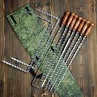 Набор 6 шампуров 50см, складной мангал, кочерга в камуфляжном чехле
