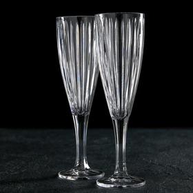 Набор бокалов для шампанского 150 мл Skyline, 2 шт