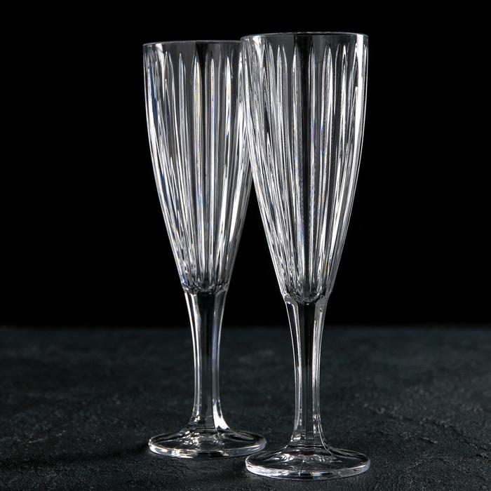"""Бокал для шампанского """"Skyline"""" 180 мл (набор 2 шт.)"""