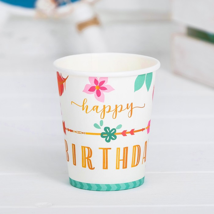 Стакан бумажный «С днём рождения», 250 мл, набор 6 шт.