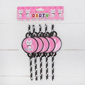 Трубочки для коктейля «Кошечка», набор 10 шт.