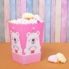Снек-бокс «Мишка с кексом», набор 6 шт., цвет розовый - фото 308454915