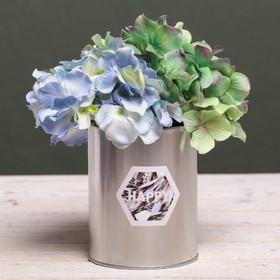 Металлическое кашпо для цветов Happy, 10 × 12.5 см