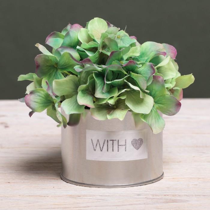 Металлическое кашпо для цветов With love, 10 × 7.5 см