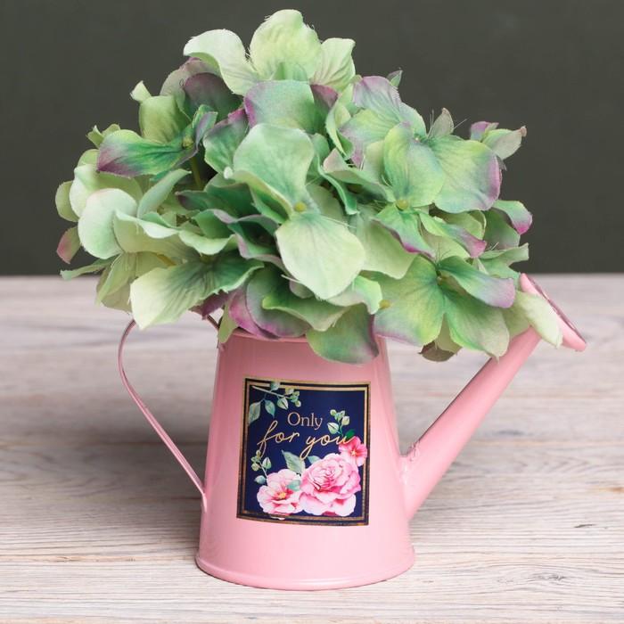 Металлическое кашпо для цветов Only for you, 15 × 7 см - фото 830293