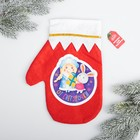 Мешок-варежка для подарков «От снегурочки»