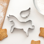 """Набор форм для вырезания печенья 9×7×2 см """"Единорог"""", 2 шт"""