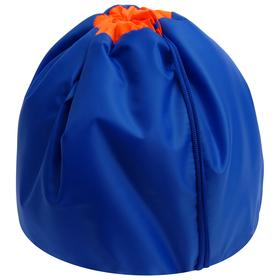 Чехол для мяча гимнастического утеплённый, цвет синий Ош
