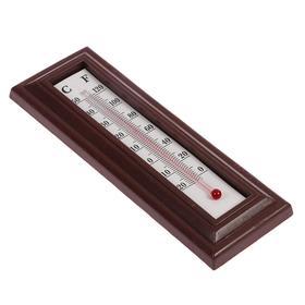 Термометр  LuazON, комнатный, пластик, коричневый Ош