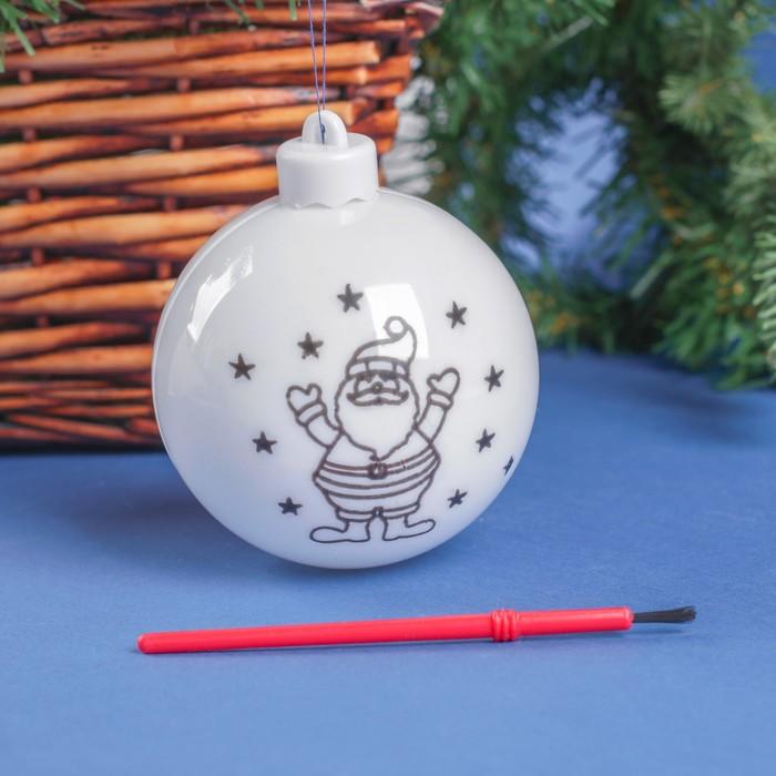 Новогоднее украшение под раскраску «Шар» с бумажной вкладкой, размер собранного 8 см,МИКС
